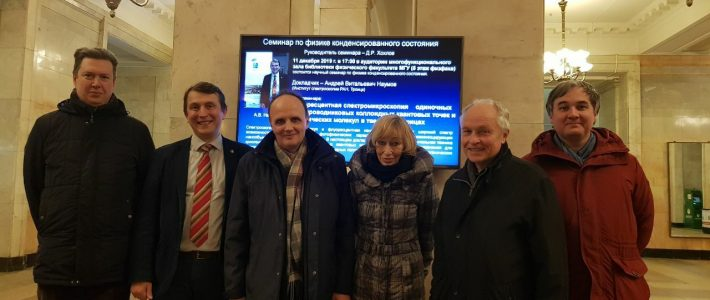 On December 11, 2019, A. V. Naumov made a presentation at the seminar at the Lomonosov Moscow State University.