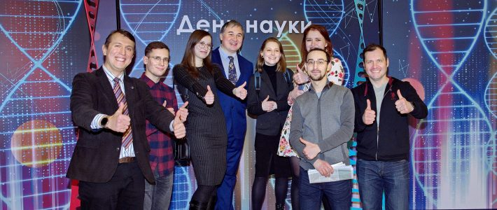 February 7, 2020 Our team attended an event dedicated to the Day of Russian Science in the Kremlin