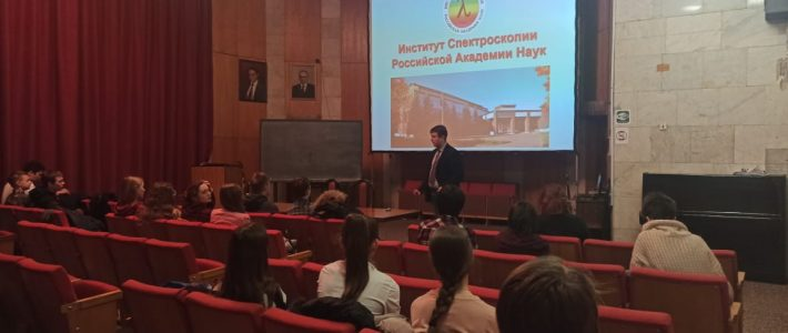 Our group is involved in the implementation of the project of the Department of Education and Science of Moscow