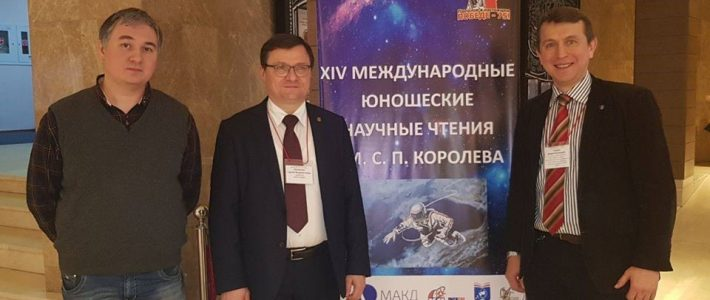 XIV International Youth Scientific Readings named after S.P. Korolev